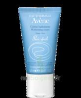 Pédiatril Crème hydratante cosmétique stérile 50ml à CHÂLONS-EN-CHAMPAGNE