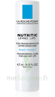 Nutritic Stick lèvres sèche sensibles Etui/4,7ml à CHÂLONS-EN-CHAMPAGNE